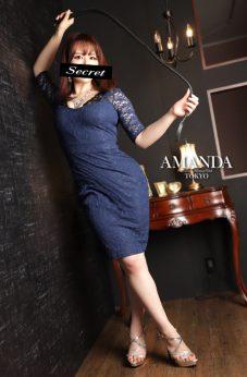 Agasa Darling6